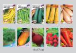 Наша компанія виготовляє пакети для насіння на замовлення