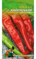 Здійснюємо якісний офсетний друк на упаковках для насіння