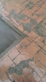 Придбайте розділювач для бетону придбати недорого на нашому порталі