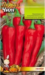 Виготовляємо якісну упаковку для насіння