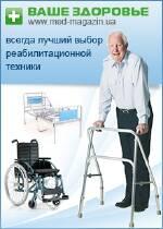 Предлагаем купить инвалидные коляски