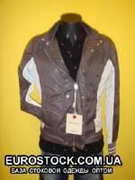 Продам куртки опт сток