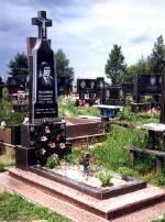Виготовлення пам'ятників, Рівне