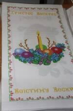 Купуйте схеми для вишивки хрестиком у надійного постачальника d578cb5c6fd59