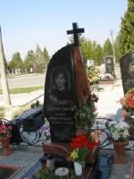 Предлагаем купить надгробные памятники в Луцке