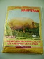 Пропонуємо купити премікси для свиней