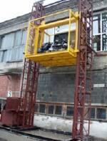 Ремонт грузовых подъемников всех видов от компании Южреммонтаж