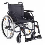 Недорогое кресло-коляска для инвалидов с доставкой по всей Украине!
