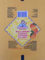 Виробництво упаковки еколін