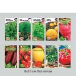 Предлагаем купить упаковки для семян
