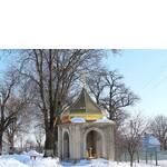 Изготовление куполов и их покрытия