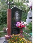 Памятник, Луцьк