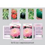 Бумажная упаковка для семян с европросечкой