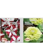 Одноразовая упаковка для семян цветов
