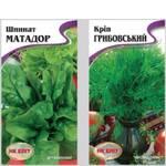 Пакетики для семян зелени (фото)
