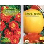 Бумажная упаковка для семян (фото)