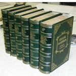 Реставрация книг (фото)