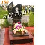 75 пам'ятник