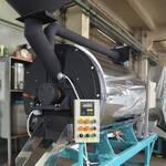 Оборудование для жарки семечек и орехов металлическое (фото)