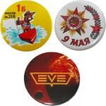 Значки с логотипом (фото)