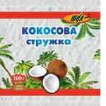 Кокосова стружка ціна (фото)