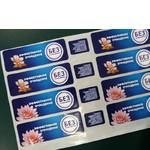 Этикетки доступная цена (фото)