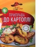 Приправа до картоплі ціна (фото)