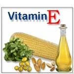 Витамин Е купить (фото)