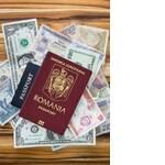 Румынское гражданство получить недорого (фото)