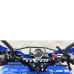 Квадроцикл TIGER B-110CC (фото)