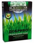 Удобрение для газона (фото)