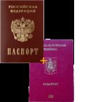 Румынское гражданство получить в Украине (фото)