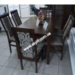 Деревянный стол Шахар со стульями