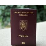Румынское гражданство для украинцев (фото)