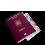Румынское гражданство быстро и надежно (фото)