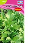 Купити пакетоване насіння салату (фото)