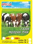 Травосуміші для сінокосу Україна (фото)