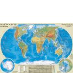 Фізична карта світу (фото)