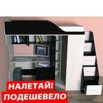 nedorogo_krovat_без лого