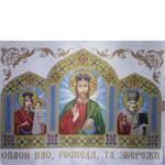 Схема для вишивки бісером Триптих Іконостас (фото)