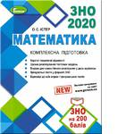 Математика (фото)