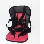 Дитяче автокрісло Multi Function Car Cushion (фото)