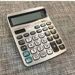 Купить калькулятор Joinus (фото)