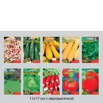 Покупайте упаковки для семян
