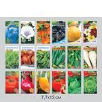 Реализуем пакеты для семян