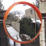 Антивандальное обзорное зеркало