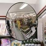 Противокражное зеркало К 600, Ужгород