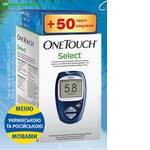 Глюкометр OneTouch Select и тест-полоски Уан Тач 50 шт, (США)
