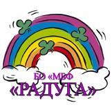 """Благотворительная организация """"Международный благотворительный фонд """"Радуга"""""""