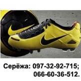 Продажа оригинальной футбольной обуви. Бутсы, копы, футзалки, сороконожки. Оптом и в розницу.